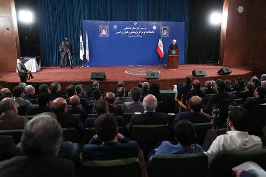 آغاز رسمی سال تحصیلی دانشگاهها و مراکز پژوهشی و فناوری کشور با حضور رئیسجمهور