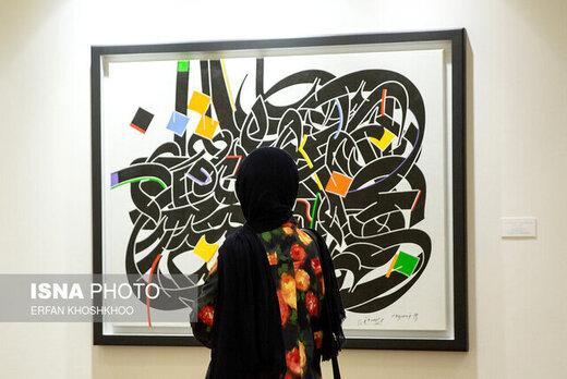 حال ناخوش هنری که ریشه در تاریخ ایران دارد