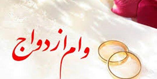 دیدگاه کاربران خبرآنلاین دربارهوام ۱۰۰ میلیون تومانی ازدواج/ دوره بازپرداخت ۵ ساله کم است
