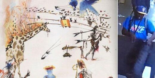 سرقت عجیب نقاشی سالوادور دالی در آمریکا/عکس