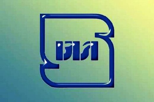 ۲۲ درصد واحدهای نمونه ملی استاندارد کشور از آذربایجانشرقی است