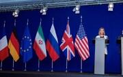 نظرسنجی جالب دانشگاه مریلند در مورد برجام/ چند درصد ایرانیها به واشنگتن بدبین هستند؟
