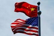 آمریکا برای دیپلماتهای چینی محدودیت تعیین کرد