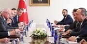 با وجود تنشها، مقامهای ارشد آمریکا و ترکیه با هم دیدار کردند
