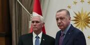 اردوغان برخلاف ادعای دیروز، با مایک پنس دیدار کرد