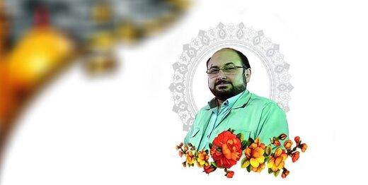 مدیر پخش شبکه دو درگذشت