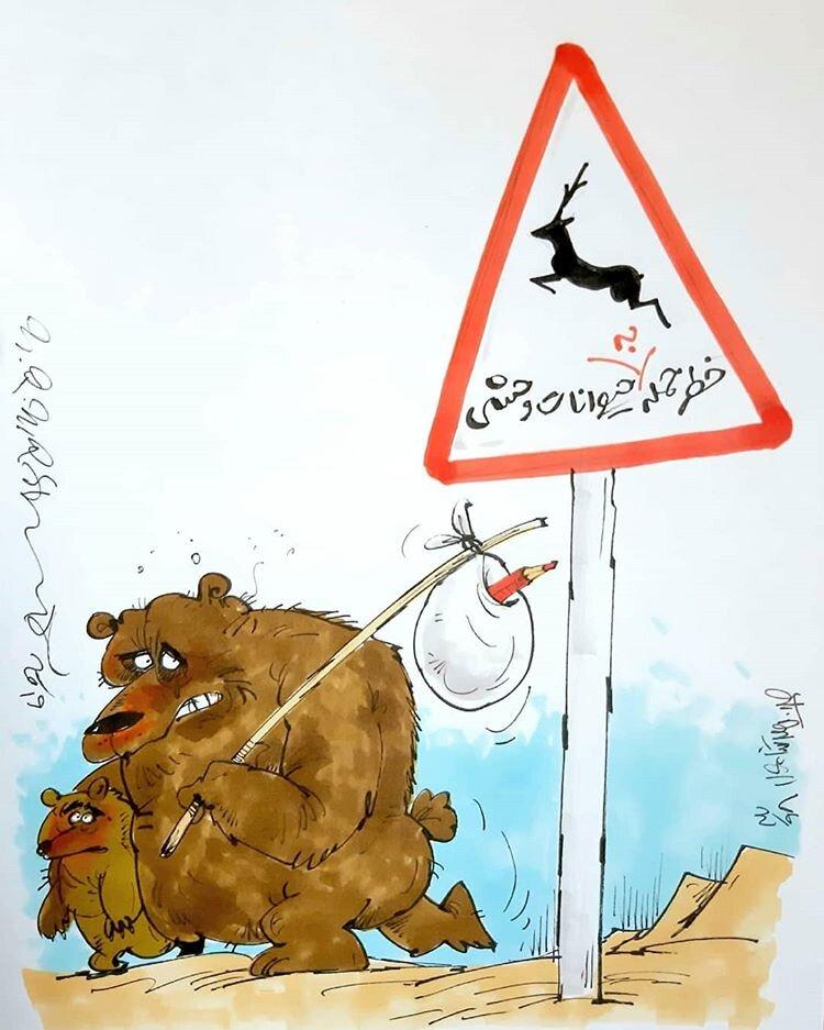 انگار باید تو بعضی از تابلوهای راهنمایی رانندگی تجدیدنظر کرد!