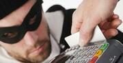 کلاهبرداری از بازاریان با سرقت کارت های عابر بانک