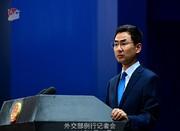 چین: ابتکار عمل صلح هرمز باعث صلح و ثبات منطقه میشود