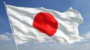 ژاپن به تنگه هرمز نیرو میفرستد