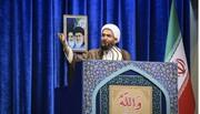 اطلاعیه  شورای سیاستگذاری ائمه جمعه درباره فعالیت امام جمعه تهران در توئیتر و اینستاگرام