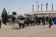 فیلم | آخرین وضعیت تردد زائران در مرزهای چهارگانه