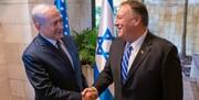 پمپئو: با نتانیاهو درباره نفوذ ایران در منطقه رایزنی کردم