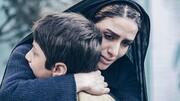 «پسر-مادر» از ایران به ایتالیا رفت