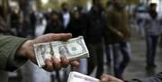 دلار بالاتر از سد مقاومتی ایستاد