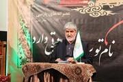 هشدارهای علی مطهری درباره جریان های فکری تندرو /عامل نفاق، انقلاب را تهدید می کند