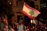 فیلم | بلایی که مردم معترض لبنان سر گزارشهای این گزارشگر زن العربیه آوردهاند!