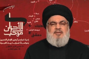 فیلم   نصیحت سید حسن نصرالله به دولت لبنان: قشر ضعیف را با افزایش مالیات تحریک نکنید