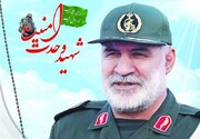 سردار سپاهی که «مسیح» بلوچستان شد
