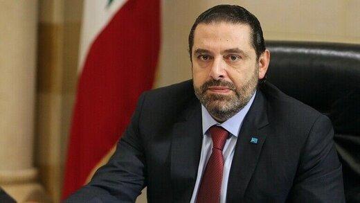سعد حریری تهدید به استعفا کرد