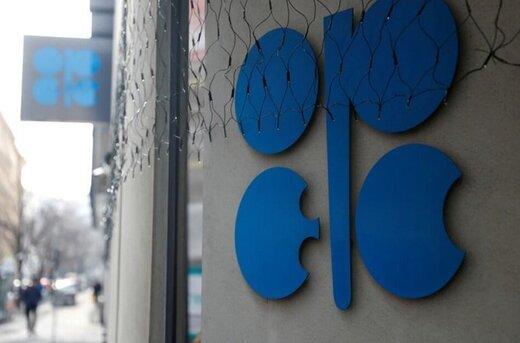 اوپک تسلیم شرایط بازار نفت میشود؟