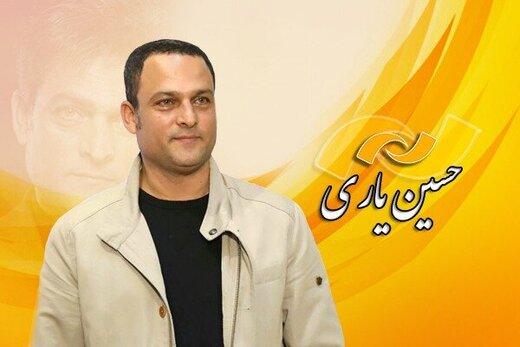 مروری بر فیلمهای خاطرهانگیز حسین یاری در تلویزیون