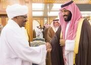 اذعان وزیر دفاع اسبق سودان به دریافت پول از ولیعهد عربستان توسط عمر البشیر