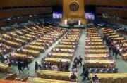 8 قطعنامه علیه اسرائیل تصویب شد