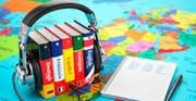شما نظر دهید/ آیا با حذف اجباری بودن آموزش زبان خارجی در مدارس موافق هستید؟