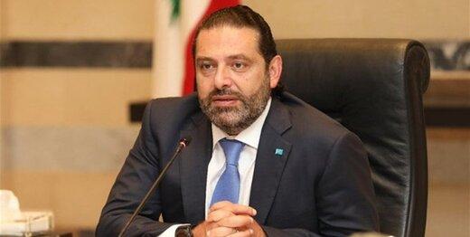 سعد حریری یک قدم از بحران دور شد