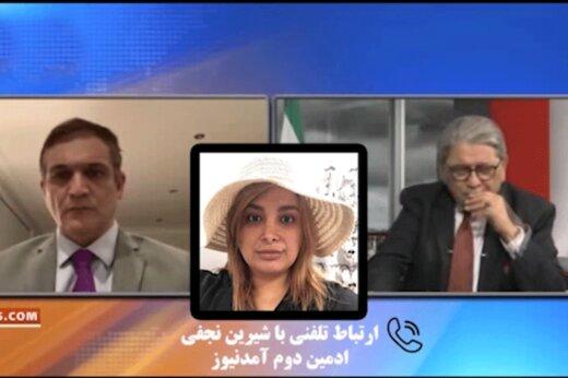فیلم | بازجویی علیرضا نوریزاده از شیرین نجفی: تو عاشق زم بودی؟