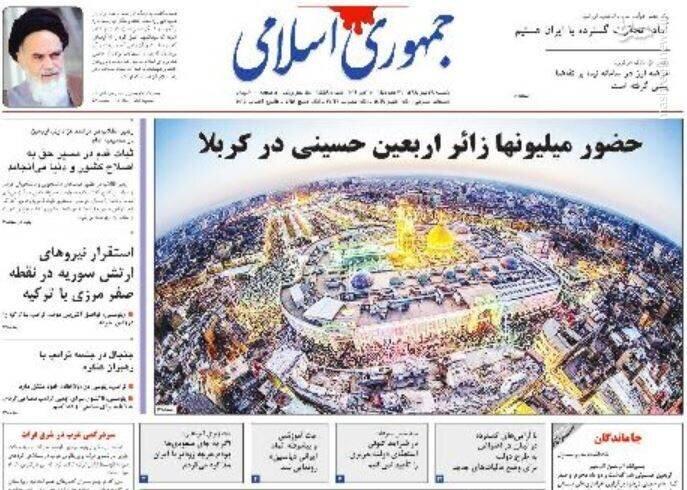 جمهوری اسلامی: حضور میلیونها زائر اربعین حسینی در کربلا