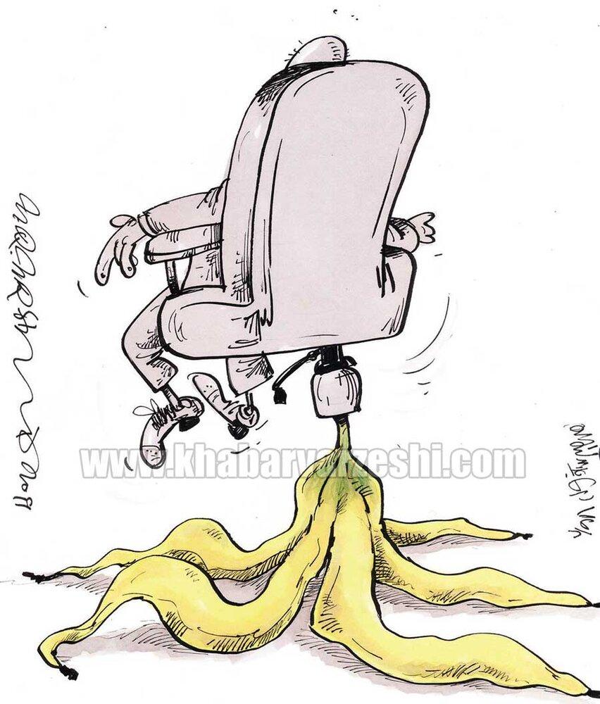 مواظب صندلیت باش آقای فتحی!
