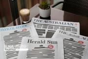 روزنامههای استرالیا امروز سیاه منتشر شدند / عکس
