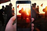 فیلم |  ماجرای قبضهای نجومی تلفن همراه برای زائران اربعین!