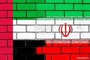 امارات بخشی از پولهای بلوکه شده ایران را آزاد کرد