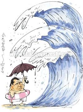 اینم وضعیت ویلموتس بعد از باخت مقابل بحرین!