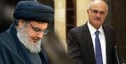 دیدار سه ساعته نصرالله با یکی از وزرای حریری برای نجات لبنان