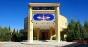 تنها موزه مردم شناسی زرتشتیان جهان در کرمان!
