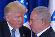 فیلم | کدورت بین ترامپ و نتانیاهو به اوج رسید