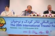 رضا بابک در جشنواره تئاتر کودک و نوجوان تجلیل میشود