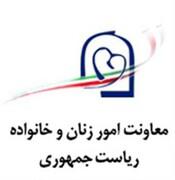 """خبر """"منشی زن برای مدیران دولتی ممنوع شد"""" فاقد منبع است"""