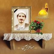 جزئیات مراسم تشییع حجتالاسلام آژینی که در مسیر بازگشت اربعین درگذشت