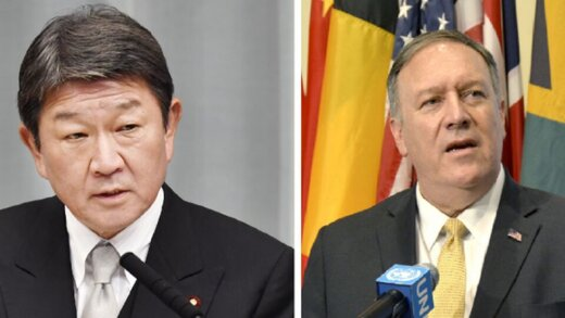 گفتوگوی وزرای خارجه آمریکا و ژاپن با محوریت ایران