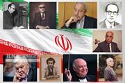 سرودهای ملی ایران از آغاز تا امروز