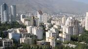 ثبتنام مسکن ملی در ۴ استان آغاز شد/ اعلام شرایط دقیق ثبتنام