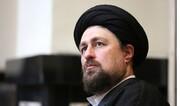 سیدحسن خمینی: در تعیین مصالح نظام، مصلحت را نباید تنگ و محدود کرد /ایران متعلق به همه ماست/ باید امیدوار بود