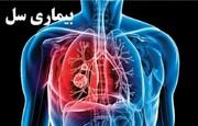 درمان این بیماری در ایران کاملا رایگان است