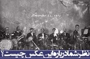 نظر شما درباره این عکس چیست؟/ ارادت خواننده خارجی به شاعران ایرانی
