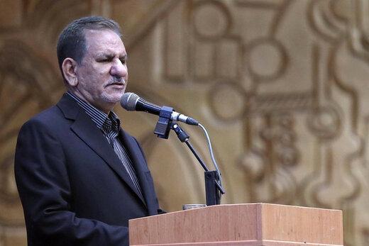 Iran Veep offers condolences over Ukrainian plane crash